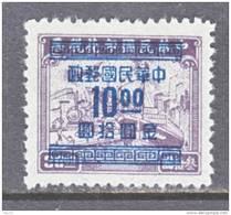 China 919  Type III  * - China