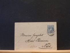 73/701  ENVELOPPE    MONACO - Postal Stationery