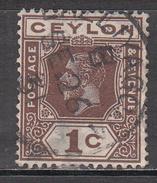 CEYLON    SCOTT NO. 225   USED    YEAR  1921 - Ceylon (...-1947)
