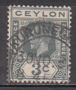 CEYLON    SCOTT NO. 228    USED    YEAR  1921   WMK 4 - Ceylon (...-1947)