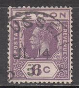 CEYLON    SCOTT NO. 231    USED    YEAR  1921   WMK 4 - Ceylon (...-1947)
