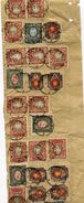 Russia RSFSR 1919 Form 4 From Book For Parcels Stamps On The Back Saratov - Briefe U. Dokumente