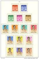 Congo 0693/07** - Armoiries Et Mobutu -MNH- - Mint/hinged