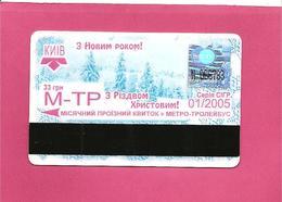 CARTE METRO  EN UKRAINE . JANVIER 2005 - Phonecards