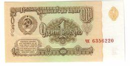 Russia 1 Ruble 1961 UNC  .C. - Rusia