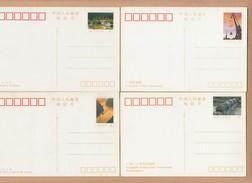 CHINE   Lot De  39  Entiers  De   Provinces     0.40   De 1984 A 1989      Sans Ecriture - 1949 - ... République Populaire