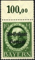 BAYERN 132IA **, 1919, 10 M. Volksstaat, Frühdruck, Pracht, Gepr. Dr. Helbig, Mi. 55.- - Bavaria