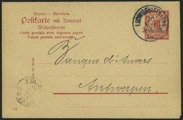 BAYERN P 70/02 BRIEF, 1905, 10/10 Pf. Ziffer Auf Raute, Ohne Wz., Stempel LUDWIGSHAFEN, Prachtkarte, Mi. 85.- - Bavaria