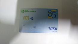 Russia-credit Card-(214)-(0327-437)-(1card Prepiad Free) - Geldkarten (Ablauf Min. 10 Jahre)