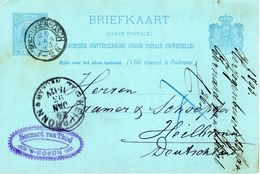 Bk G30  's/Hertogenbosch -Heilbronn Met Firmastempel - Postal Stationery