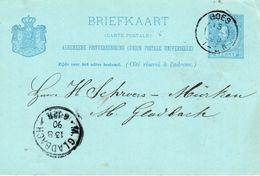 Bk G27 Goes - M.Gladbach - Postal Stationery