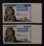 Cambodia Cambodge MNH Imperf Stamps 2006 With Paper Margin : Handicap - RARE - Cambodja