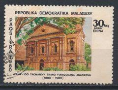 °°° MADAGASCAR - Y&T N°640 - 1980 °°° - Madagascar (1960-...)