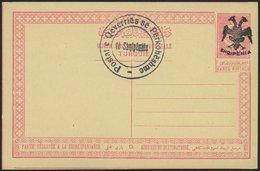 ALBANIEN P 1 BRIEF, 1913, 20 Pa. Rot Auf Rosa, Aufdruck Schwarz, Ungebraucht, Pracht, Mi. 1000.- - Albania
