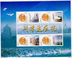 CHINA 2016  China The Scientific Outlook On Development Stamp Special Sheet - Trains