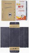 Panda - Giant Panda, Sunshine PRIDE Cigarette Box, Hard, Gold & White, Chengdu Cigarette Factory, Sichuan, China - Empty Cigarettes Boxes