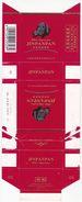 Panda - Giant Panda, JINPANPAN Cigarette Box, Hard, Ruby-red, Shanxi Kunming Tobacco Co., Ltd., Yunnan, China - Empty Cigarettes Boxes