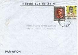 Zaire DRC RDC Congo 1987 Kinshasa President Mobuto 40k On 9.6k Shifted Overprint Mama Mobuto Cover - Zaïre