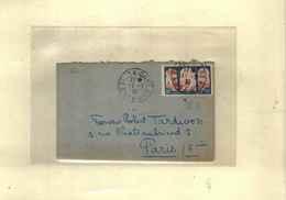 Marcophilie (Lettres) >N°263 CENTENAIRE DE L'ALGERIE - 1921-1960: Modern Period