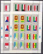 United Nations New York 1981 Flag II 4 Sheetlets ** Mnh (F6823) - New York - Hoofdkwartier Van De VN