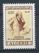 ALGÉRIE 1970 . N° 523 . Neuf ** (MNH) - Algérie (1962-...)