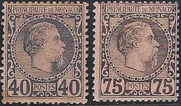 MONACO 1855 : 25 Cent. + 75 Cent. N.7/8  MH - Monaco