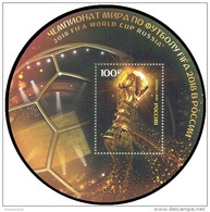 RUSSIA 2015 Block MNH ** VF WORLD CUP 2018 FOOTBALL SOCCER WC SPORT 2000 - 1992-.... Federation