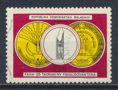 °°° MADAGASCAR - Y&T N°742 - 1985 °°° - Madagascar (1960-...)
