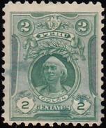 PERU - Scott #178 Columbus (*) / Used Stamp - Peru