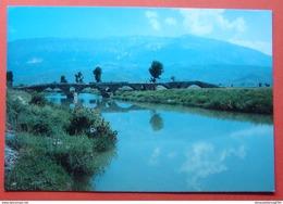 ALBANIA ROMAN BRIDGE GJIROKASTRA COMMUNIST PERIOD - Albania