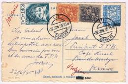 Portugal, 1955, # OM 125, Covilhã-Bélgica - Cartas
