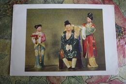 CHINA  - Old Art Postcard  - Old PC 1950s - China