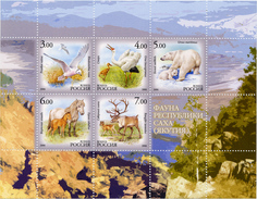 2m Anmal Soviet Russia  Stamps Plate The Fauna Of The Sakha Republic (Yakutia) - Postzegels