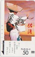 JAPAN - FREECARDS - 110-08983 - FRONTBAR - BARCODE - Japan