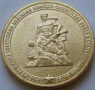 4 RUSSIA Coin 2013 10 ROUBLES Stalingrad Battle 70 Anniversary  (1 Coin) - Russia