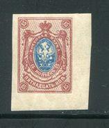RUSSIE- Y&T N°115- Neuf Sans Charnière ** - Unused Stamps