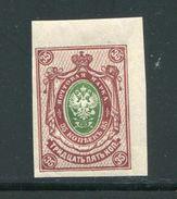 RUSSIE- Y&T N°118- Neuf Sans Charnière ** - Unused Stamps