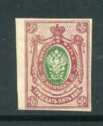 RUSSIE- Y&T N°118- Neuf Sans Gomme - Unused Stamps