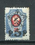 RUSSIE- Y&T N°189- Neuf Avec Charnière * - Unused Stamps