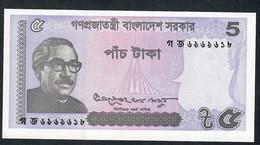 BANGLADESH P64Ab  5 TAKA 2017 UNC. - Bangladesh