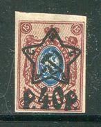 RUSSIE- Y&T N°198- Neuf Avec Charnière * - Unused Stamps