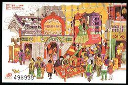 (135) Macau  2002 / Festival Sheet / Bf / Bloc  ** / Mnh   Michel BL 100 - 1999-... Sonderverwaltungszone Der China
