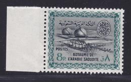 ARABIE SAOUDITE N°  216A ** MNH Neuf Sans Charnière, Filigrane A, TB  (D0322) - Arabie Saoudite