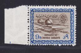 ARABIE SAOUDITE N°  217 ** MNH Neuf Sans Charnière, Filigrane A, TB  (D0323) - Arabie Saoudite