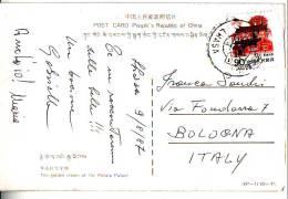 Cina, Edificio Val 90 , Francobollo Anni '80 Su Cartolina - 1949 - ... Repubblica Popolare