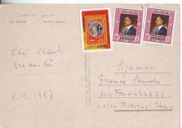 Giordania, Moschea Val 100 + Sovrano Val 10 Anni '80   3 Francobolli  Su Cartolina - Giordania