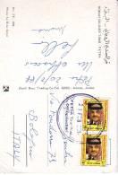 Giordania, Effige Del Sovrano Val 60 Anni '80 Coppia Di  Francobolli  Su Cartolina - Giordania