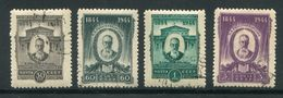 RUSSIE- Y&T N°960 à 963- Oblitérés - 1923-1991 URSS