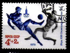 URSS     N° 4604   Oblitere  Jo  1980  Football  Soccer  Fussball - Soccer