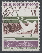 Mauritania, 1976 Summer Olympics, Montreal, Canada, 12 Um, 1976, VFU  Airmail - Mauritania (1960-...)